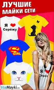 Дети в <b>футболках</b> ac <b>dc</b> фото - Официальный сайт