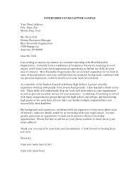 sample cover letter for students applying for an internship cover letter for internships templates cover letter templates