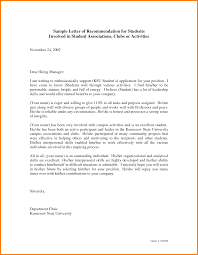 4 students reference letter sample of invoice students reference letter sample recommendation letter for student g5pdc5de png