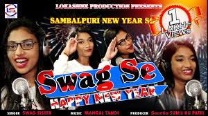 Swag Se Happy New Year FULL VIDEO (Swag Sister) New Year ...