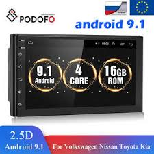 Best value <b>1 din android</b> auto