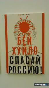 В Киеве на Троещине прогремел взрыв, предположительно, гранаты, - соцсети - Цензор.НЕТ 6797