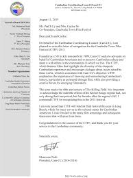 n coordinating council cam cc issue letter of microsoft word letter of recognition rev