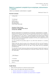 sample employee complaint letter apology letter  sample complaint letters how