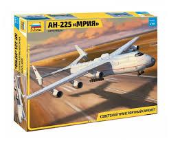 <b>Сборная модель ZVEZDA</b> Советский транспортный самолёт АН ...