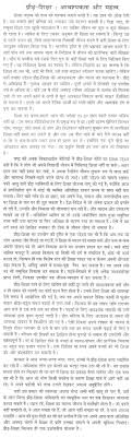 essay on co education essay on the importance of co education in hindi
