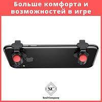 Кнопки и <b>джойстики</b> для мобильных телефонов в Украине от ...