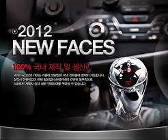 <b>Ручка</b> рычага коробки передач <b>New</b> Faces EGS-1 на Hyundai ...
