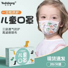 KIDS Dino Design <b>3</b>-<b>layer</b> protective mask, Box with 20 pieces ...