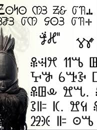 images about ancient african scripts literature 1000 images about ancient african scripts literature language and scribe