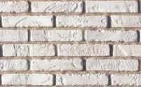 Камни <b>White</b> Hills York Brick в Санкт-Петербурге купить недорого ...