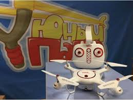 <b>Квадрокоптер Syma X5UW</b>-<b>D</b> управляемая FPV Wi-Fi камера с ...
