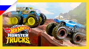 Monster Trucks   <b>Hot Wheels</b> Россия 3+