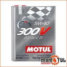 <b>Motul 300v</b> купить в Москве по лучшей цене