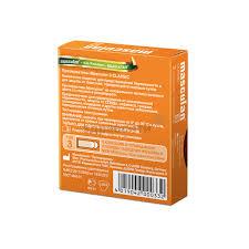 Маскулан <b>презервативы masculan 3</b> classic №3 с колечками и ...
