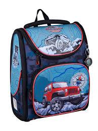 Ранец <b>Ultra Compact</b>, школьный ранец для мальчиков <b>Berlingo</b> ...