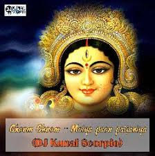 Choom Choom Maiya Paon Paijaniya (DJ Kunal Scorpio).mp3 0.00 kb / 400 hits - thumb-Choom%2520Choom%2520-%2520Maiya%2520Paon%2520Paijaniya%2520(DJ%2520Kunal%2520Scorpio)%2520(MarathiDJs.CoM)