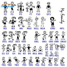 13cm tall Stick Figure My Family People Car Decal Sticker For Car ...