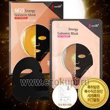 SF23 Energy Galvanic Mask гальваническая лифтинг <b>маска</b> для ...