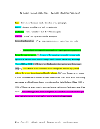 essay topics night elie wiesel worksheet printables site essay compulsory voting essay of mice and men essay questions and