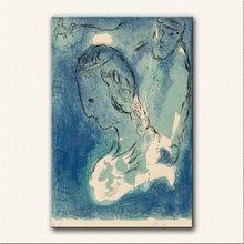 Shop <b>Abstract Picasso</b> - Great deals on <b>Abstract Picasso</b> on AliExpress