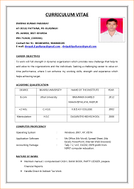 format of resume for job application to basic job 12 format of resume for job application to basic job resume format 2015 pdf new resume format for freshers 2014 new resume format 2015 doc new
