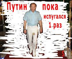 В Киеве на вокзале снесли все киоски и латают дыры на дорогах - Цензор.НЕТ 4583