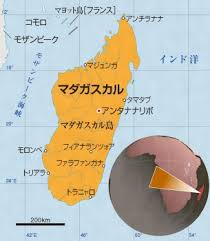 「マダガスカル島のメリナ王国」の画像検索結果