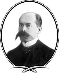 Мыш, Владимир Михайлович — Википедия
