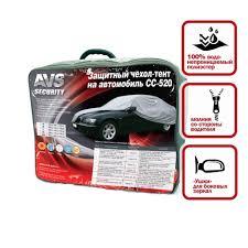 <b>Тент AVS CC 520 влагостойкий</b> размер S 406х165х119см на ...