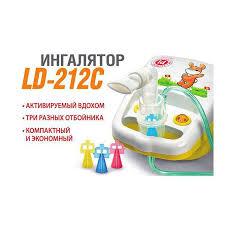 Компрессорный <b>ингалятор</b> для детей <b>Little Doctor LD</b>-<b>212C</b> ...
