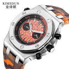 <b>KIMSDUN</b> 1223A Sports <b>Top Brand</b> Luxury Genuine Rubber ...