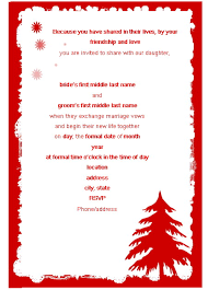christmas party invitations and christmas party invitation wording  christmas party invitations and christmas party invitation wording awadwae