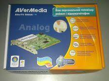 Для захвата видео PCI <b>AVerMedia</b> и карты <b>тв</b>-<b>тюнера</b> - огромный ...