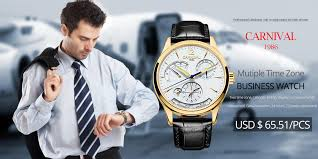 GoLong Watch Store - Small Orders Online Store, Hot Selling and ...