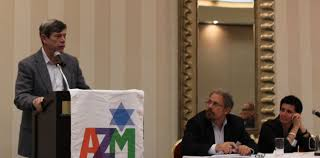 conferences archives american zionist movement professor steven cohen examines the centrality of in jewish life as dr david