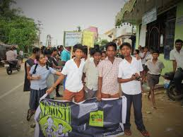 photo essay s national campaign to raise awareness of child saravakota street rally children held the childline banner and placards to lead two rows of school children to rally through the streets of saravakota