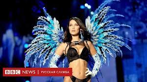 Victoria's Secret теряет крылья. Фирму женского белья подкосил ...
