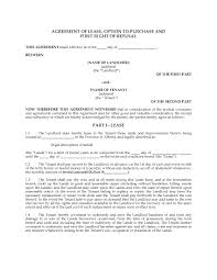 alberta farm lease agreement and option to purchase legal forms picture of alberta farm lease agreement and option to purchase