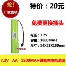 купите 7.2v <b>1800mah ni mh battery</b> с бесплатной доставкой <b>на</b> ...