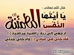 أسرة نادي خبراء المال تنعي أخونا ( خالد الحربي ) صاحب معرف  صقر البيداء نادي خبراء المال