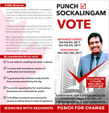 punch for change punch sockalingam pc1