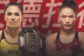 UFC Fight Night | UFC