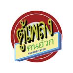 Tu-Plang