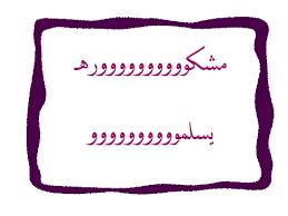 اكسسوارات غرف نوم مش معقووول images?q=tbn:ANd9GcQ