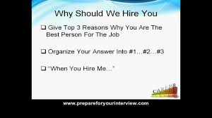 job interview questions and answers job interview question why job interview questions and answers job interview question why should we hire you