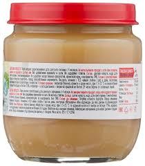 Купить <b>Пюре Semper цветная капуста</b> (с 4 месяцев) 125 г, 1 шт по ...