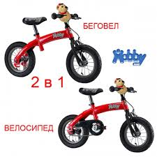 <b>Велобалансир</b>+<b>велосипед Hobby</b>-<b>bike RT original</b>