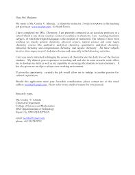 teaching job cover letter tips cipanewsletter cover letter sample cover letter teaching cover letter teaching