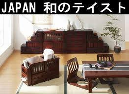 product name cheap asian furniture